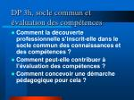 dp 3h socle commun et valuation des comp tences
