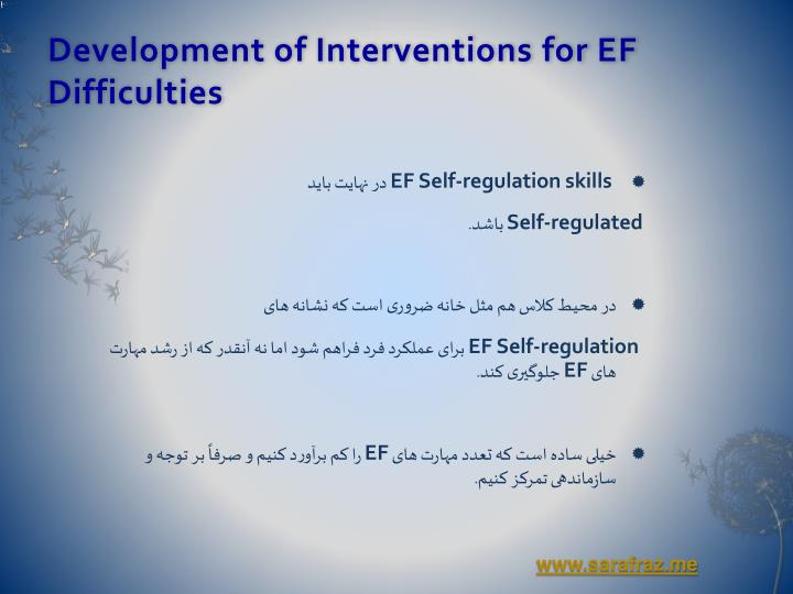Development of Interventions for EF Difficulties