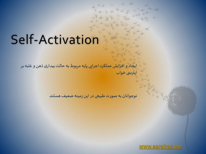 Self-Activation