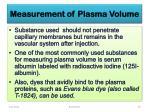 measurement of plasma volume