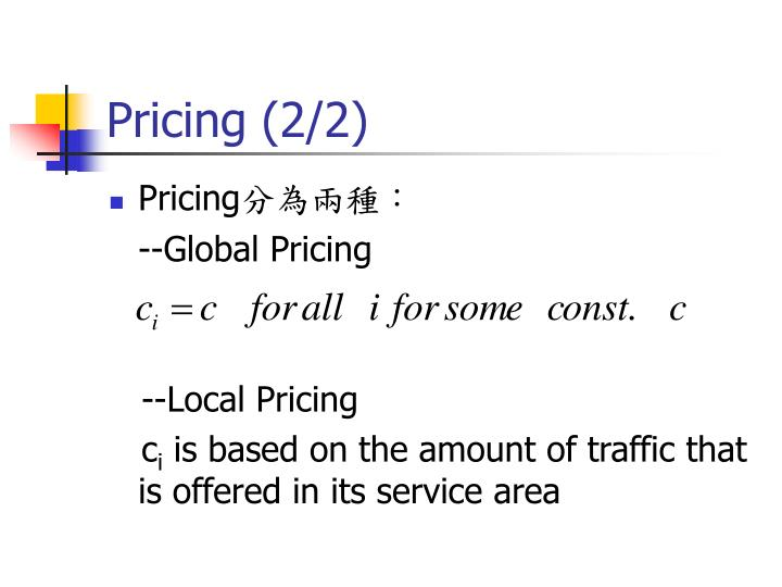Pricing (2/2)
