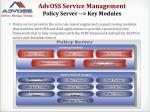 advoss service management policy server key modules