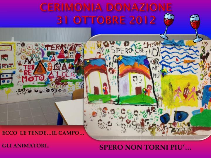 CERIMONIA DONAZIONE