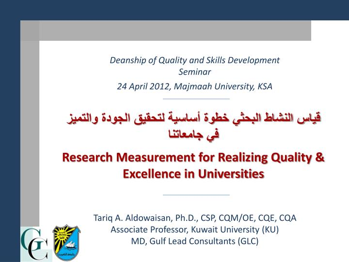PPT - Research Measurement for Realizing Quality
