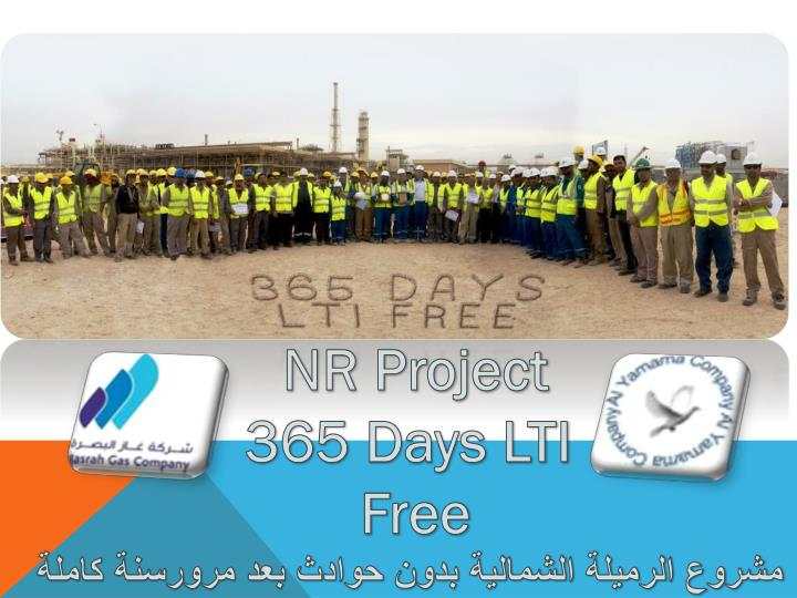 NR Project