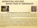 adonai s fall holy days succot feast of tabernacles10