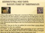 adonai s fall holy days succot feast of tabernacles6