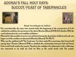 adonai s fall holy days succot feast of tabernacles7