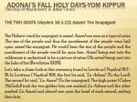 adonai s fall holy days yom kippur10