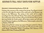 adonai s fall holy days yom kippur11
