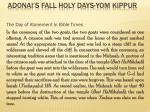 adonai s fall holy days yom kippur13