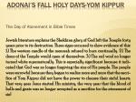 adonai s fall holy days yom kippur14