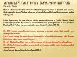 adonai s fall holy days yom kippur17