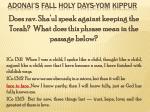adonai s fall holy days yom kippur2