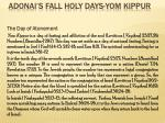 adonai s fall holy days yom kippur25