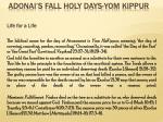adonai s fall holy days yom kippur26