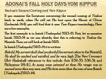 adonai s fall holy days yom kippur28