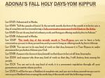 adonai s fall holy days yom kippur3