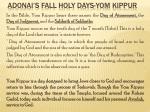 adonai s fall holy days yom kippur4