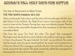 adonai s fall holy days yom kippur9