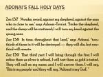adonai s fall holy days1