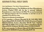 adonai s fall holy days21