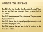 adonai s fall holy days5