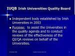 iuqb irish universities quality board
