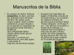 manuscritos de la biblia