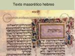 texto masor tico hebreo