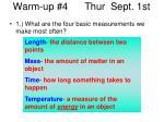 warm up 4 thur sept 1st