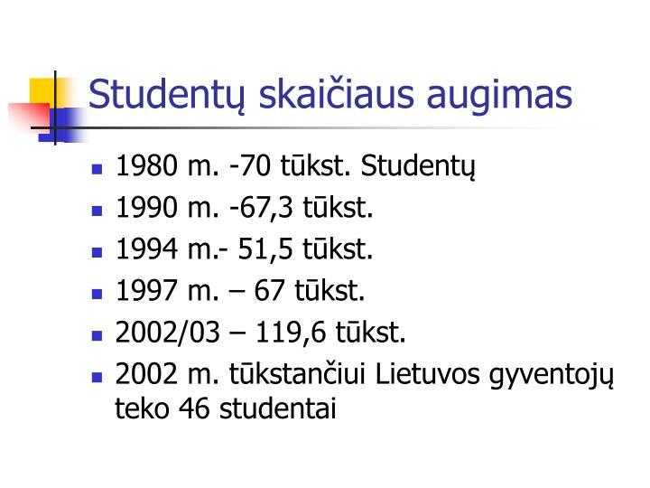 Studentų skaičiaus augimas