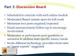 part 3 discussion board