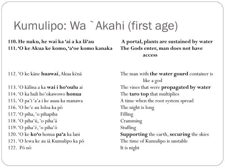 Kumulipo wa akahi first age