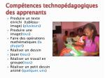 comp tences technop dagogiques des apprenants
