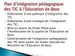 plan d int gration p dagogique des tic l education de base