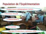 population de l exp rimentation