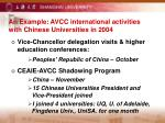an example avcc international activities with chinese universities in 2004