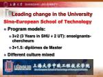 leading change in the university4