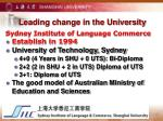 leading change in the university5
