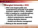 shanghai university shu