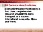 shu positioning long term strategy