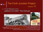 the forth junction project attractor 4