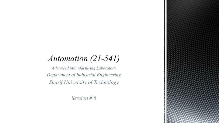 automation 21 541 n.