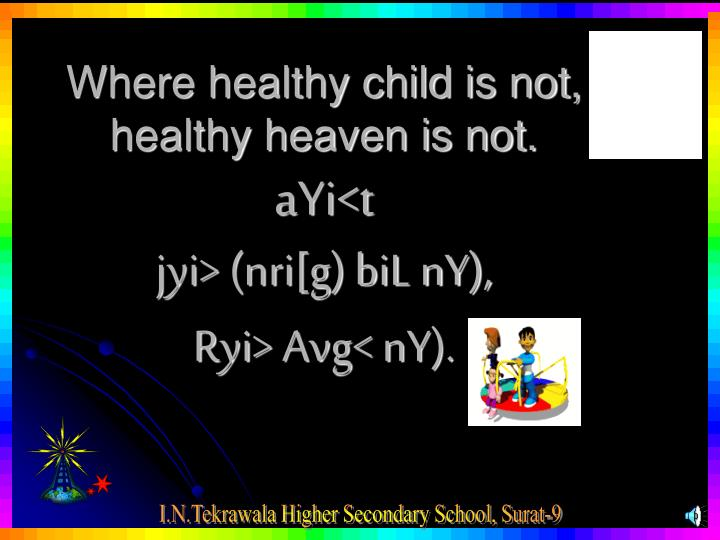Where healthy child is not,