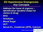 ed hypertensive emergencies key concepts5