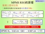 mpms rso2