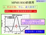 mpms rso6