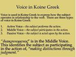 voice in koine greek1