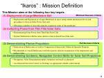 ikaros mission definition